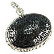 مدال نقره حدید حکاکی آیت الکرسی