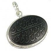 مدال نقره حدید حکاکی صلوات امام حسین