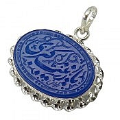 مدال نقره عقیق حکاکی یا زینب کبری