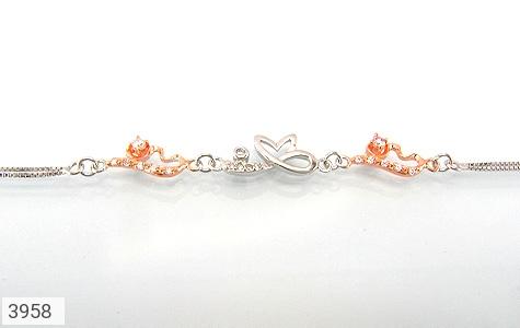 دستبند - 3958