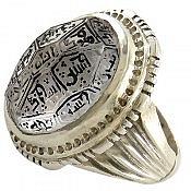 انگشتر نقره در نجف حکاکی چهارده معصوم مردانه دست ساز