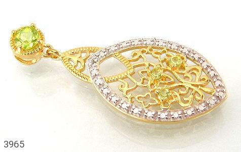 عکس مدال نقره زبرجد سلطنتی زنانه