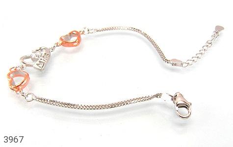 دستبند - 3967