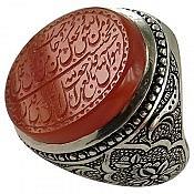 انگشتر نقره عقیق یمن شرف الشمس حکاکی و من یتق الله مردانه دست ساز