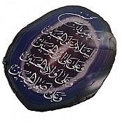 تندیس عقیق متن صلوات امام حسین