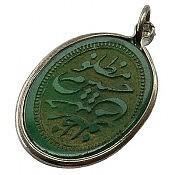 مدال استیل عقیق حکاکی حسین مظلوم
