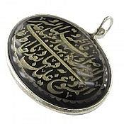 مدال استیل عقیق حکاکی مذهبی