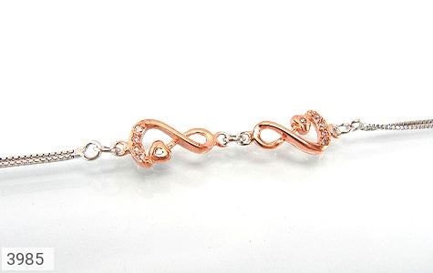 دستبند - 3985