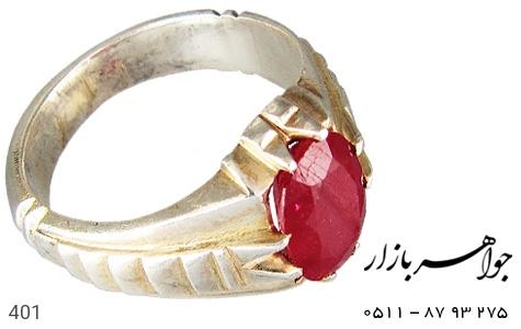 عکس انگشتر نقره یاقوت سرخ مردانه