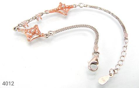 دستبند - 4012
