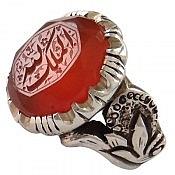 انگشتر نقره عقیق یمن حکاکی الملک لله مردانه