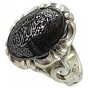 انگشتر نقره حدید صینی حکاکی هفت جلاله مردانه