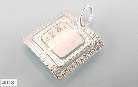 مدال - 4018