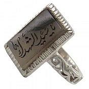 انگشتر نقره عقیق شجر حکاکی یا سید الشهداء مردانه