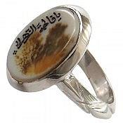انگشتر نقره عقیق شجر حکاکی یا فاطمه الزهرا مردانه