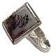 انگشتر نقره عقیق شجر حکاکی محمد رسول الله مردانه