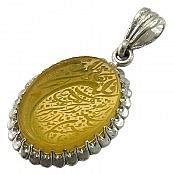 مدال نقره عقیق شرف الشمس حکاکی وان یکاد