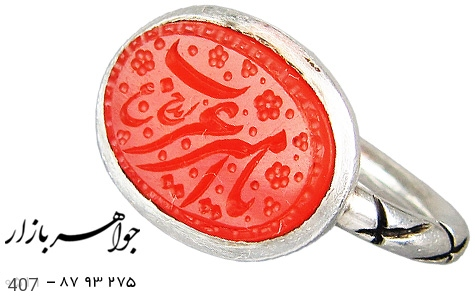 انگشتر نقره عقیق یا امیر عرب - 407