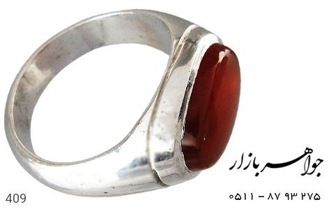 انگشتر نقره عقیق درشت - 409