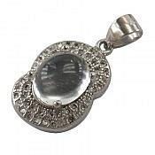 مدال نقره در نجف طرح ساره