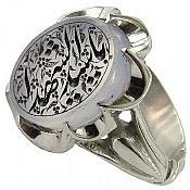 انگشتر نقره عقیق کبود حکاکی یا سید الشهداء مردانه