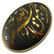 نگین تک حدید صینی حکاکی بسم الله الرحمن الرحیم