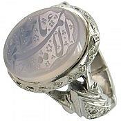 انگشتر نقره عقیق کبود و برلیان اصل حکاکی یا جوادالائمه مردانه
