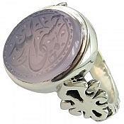 انگشتر نقره عقیق کبود حکاکی حسبی الله مردانه دست ساز