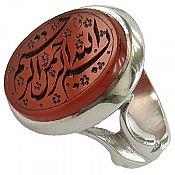 انگشتر نقره عقیق حکاکی بسم الله الرحمن الرحیم مردانه