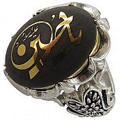 انگشتر نقره حدید صینی حکاکی یا حسین علیه السلام مردانه