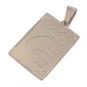 مدال نقره حکاکی و ان یکاد مستطیلی