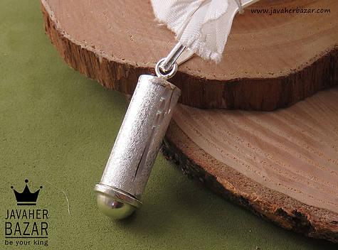 مدال نقره جادعایی - 41281