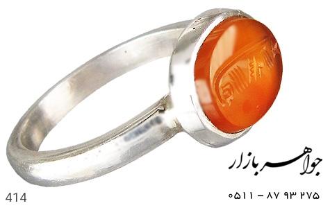 انگشتر نقره عقیق شرف الشمس - 414