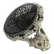 انگشتر نقره حدید حگاکی هفت جلاله مردانه