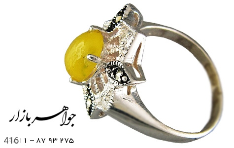 عکس انگشتر نقره عقیق زرد شرف الشمس زنانه