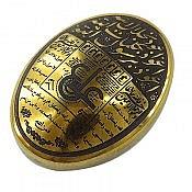 نگین تک حدید عین علی و سه جلاله