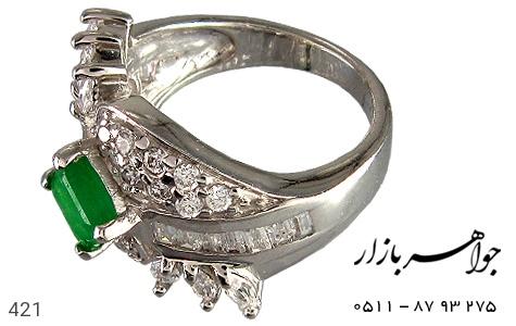 انگشتر نقره جید آب رودیومسفید زنانه - 421