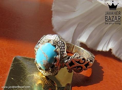 انگشتر نقره فیروزه نیشابوری شاهانه مردانه دست ساز - 42181