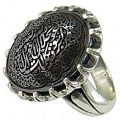 انگشتر نقره حدید صینی هفت جلاله دورچنگ مردانه