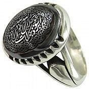 انگشتر نقره حدید هفت جلاله مردانه