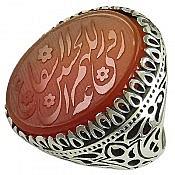انگشتر نقره عقیق درشت حکاکی الهم ارزقنی الحسین شفاعه مردانه