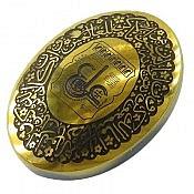 نگین تک حدید حکاکی عین علی و و ان یکاد