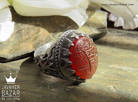 انگشتر نقره عقیق یمن حکاکی یا فاطمه الزهرا مردانه - 42417