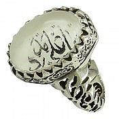 انگشتر نقره در نجف حکاکی یا علی مدد مردانه