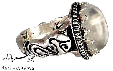 عکس انگشتر نقره دُر نجف رکاب یاعلی(ع) مردانه