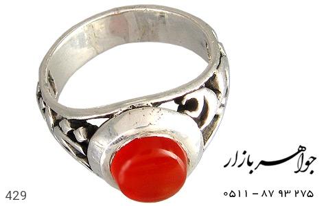 انگشتر - 429