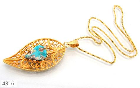 مدال نقره فیروزه نیشابوری طرح زیرخاکی اسلیمی - 4316
