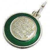 مدال نقره حکاکی و ان یکاد میناکاری سبز
