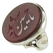 انگشتر نقره عقیق خراسان حکاکی یا حسین شهید مردانه دست ساز