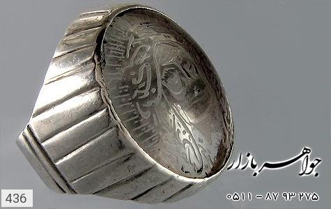 انگشتر نقره در نجف تمثال حضرت علی ع دست ساز - 436